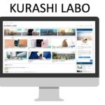 KURASHI LABO開設1ヶ月。会社を辞め、マレーシアでブログを始めた理由