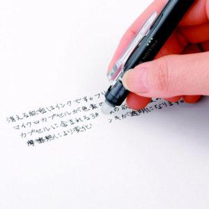 【殿堂入り】ビジネスでも使える汎用性高いボールペンはこれ!