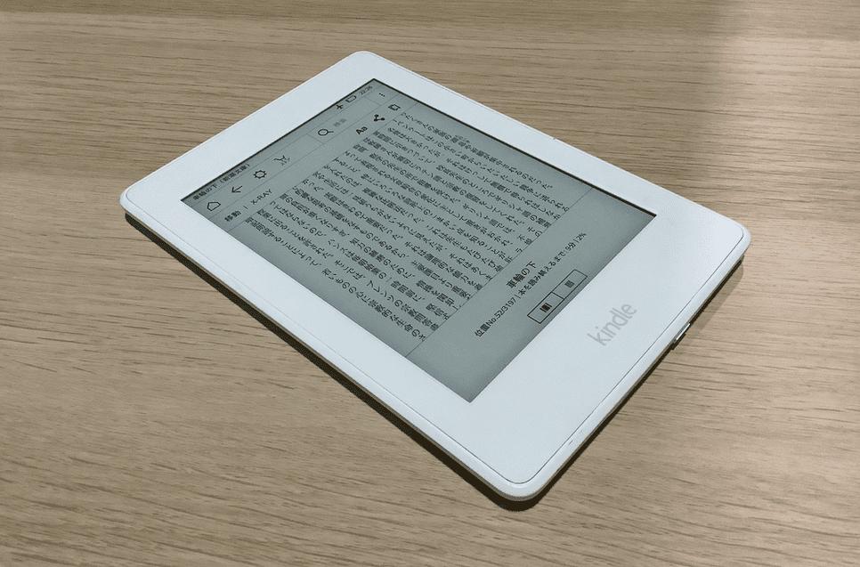 [レビュー]Kindleは完璧じゃない。紙媒体のメリットとデメリット