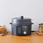 【まとめ】話題のアイリスオーヤマの電気圧力鍋!実機口コミ・評判・レビュー・レシピ KPC-MA2