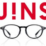 JINSのメガネでスタイリング!おすすめコーデを参考に自分に似合う1つを!メンズ版