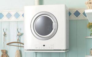【乾く・時短・コスパ】オススメの衣類乾燥機。家事の時間を減らす方法はこれ!
