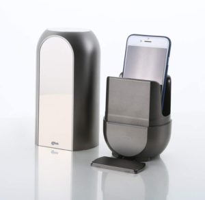 マスクやスマホを99.9%除菌。LINK UV+オゾン スマホ除菌器とは?