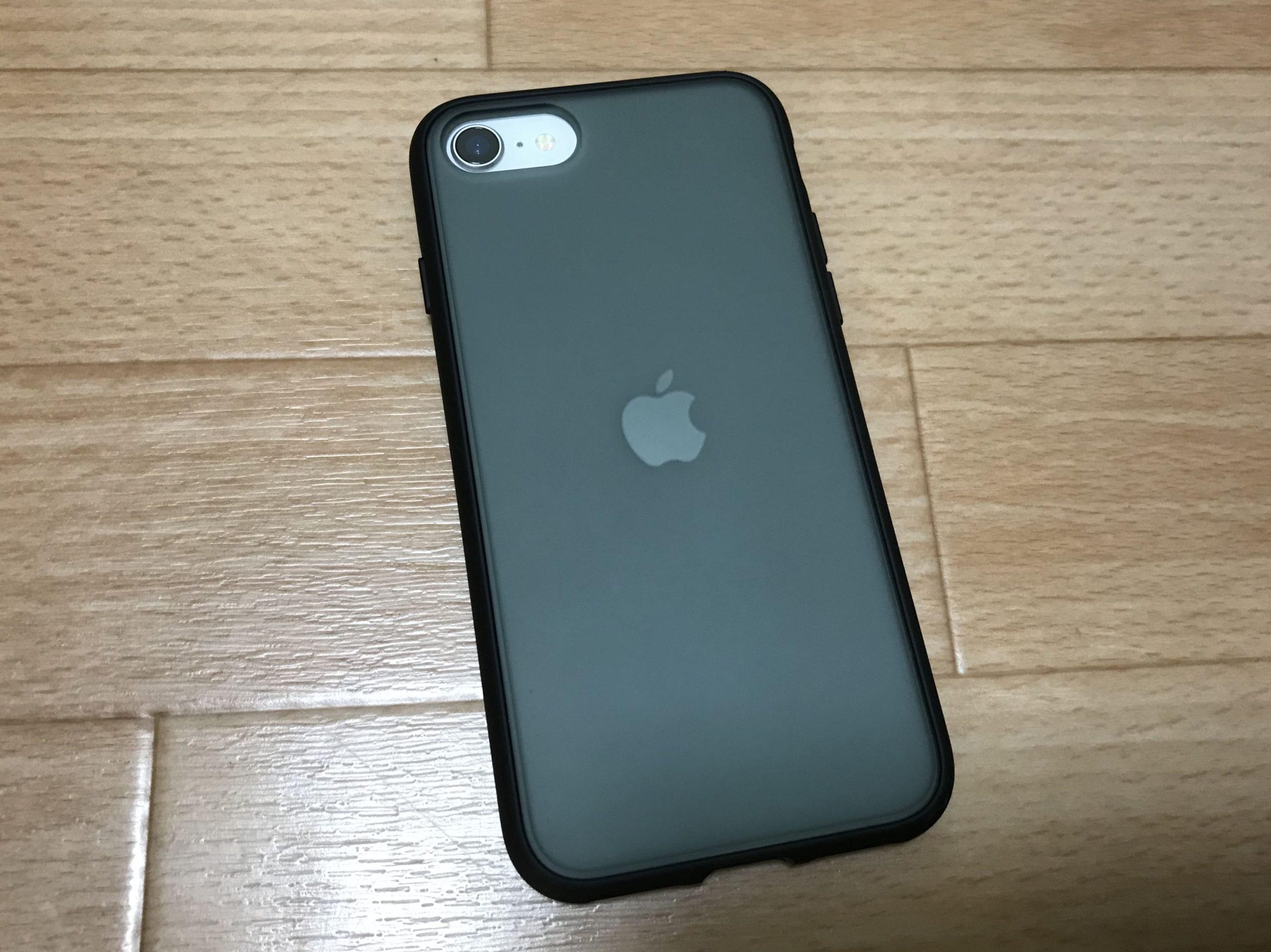 【新型iPhone SE】半年使って分かった「こんな人におすすめ!」な所!